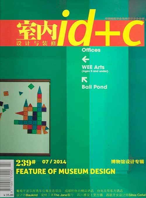 2014 ID+C China