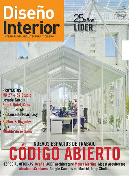 2016 Diseño Interior España